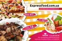 Швидка доставка гарячої смачної їжі в Сімферополі-ExpressFood Швидка доставка гарячої смачної їжі в Сімферополі-ExpressFood